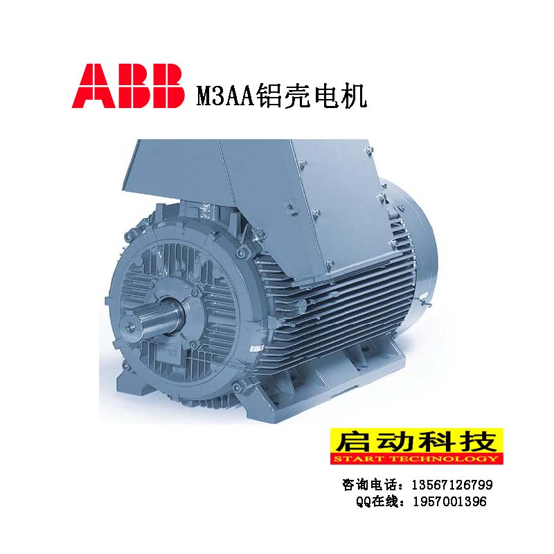 M3AA系列ABB铸铝电机