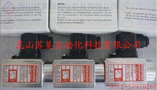 DS117压力继电器