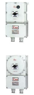 BDZ系列防爆断路器(ⅡB、ⅡC)