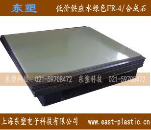 防静电玻纤板|水绿色FR-4玻纤板