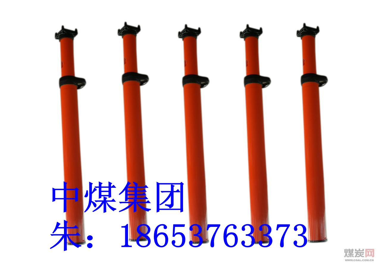 dw外柱式单体液压支柱图片
