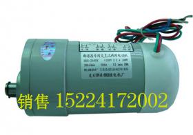 HDZ-23603C交直流电动机HDZ-27210C
