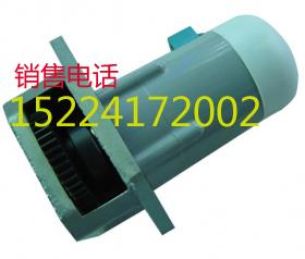 【无锡】HDZ-22405A交直流两用电动机