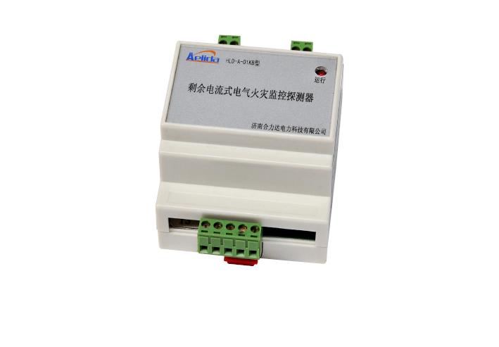山东电气火灾监控系统生产