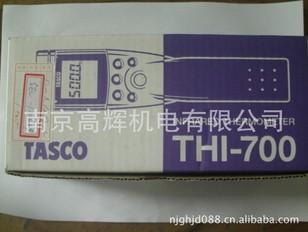 日本TASCO放射性温度计THI-700S