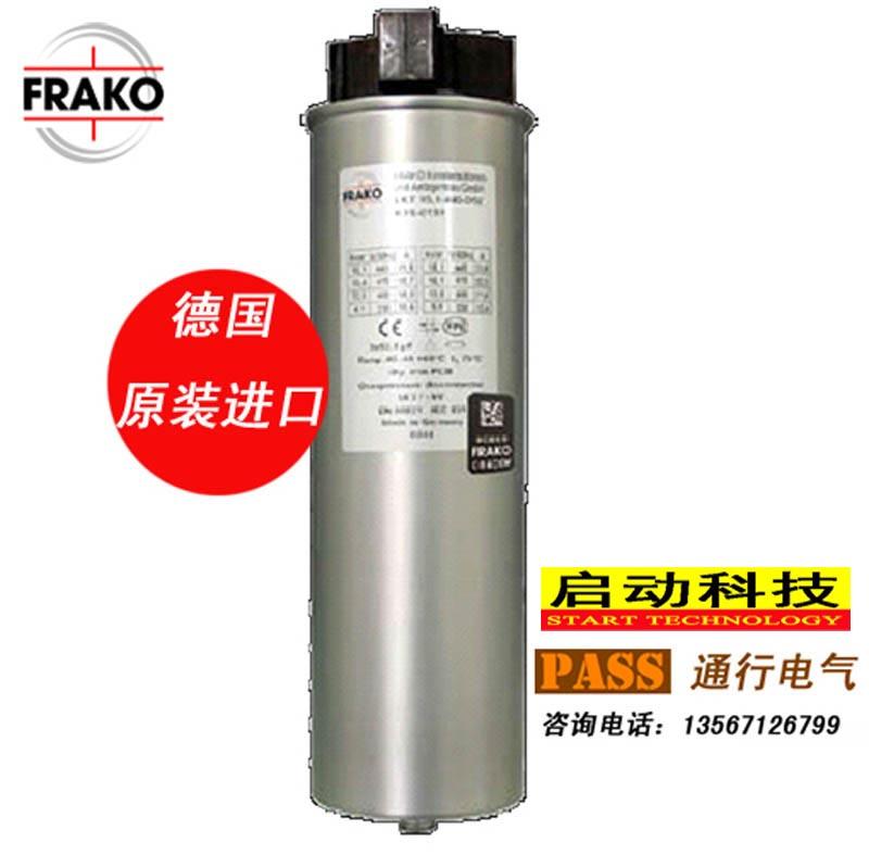 LKT12.1-440-DL德国进口电容