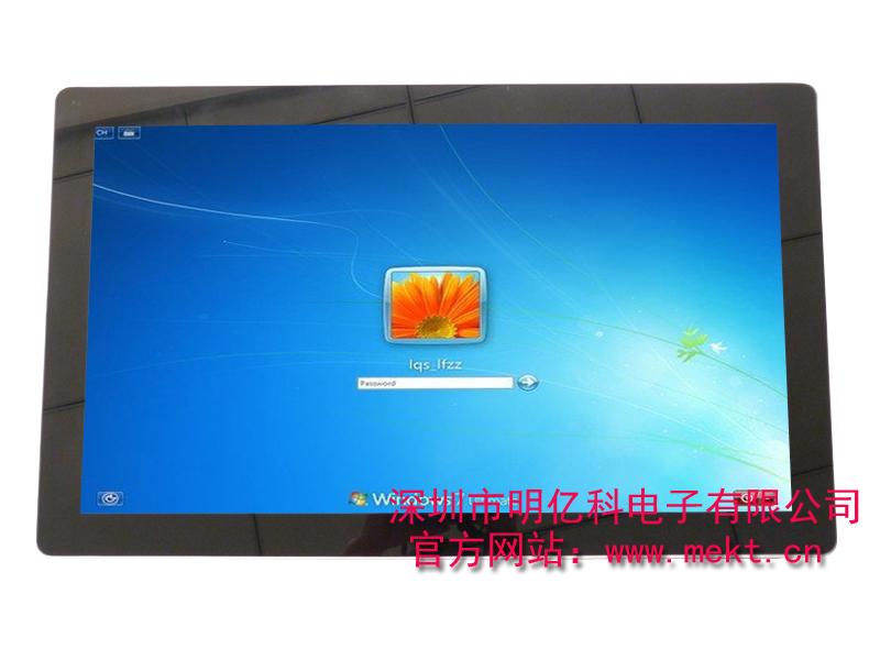 深圳21.5寸MEKT多点触控电容触摸显示器 热销21.5寸显示器