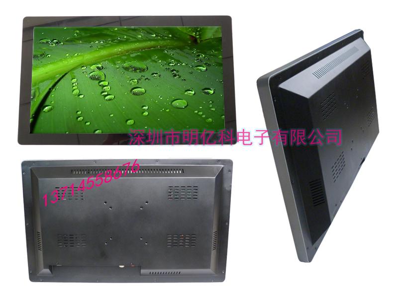 15.6寸电容触摸显示器 宽屏触摸显示器