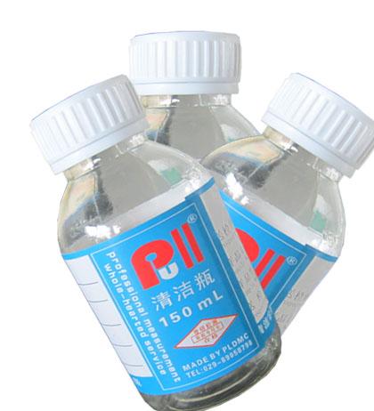 150ml(塑料)250ml(玻璃)颗粒度取样瓶