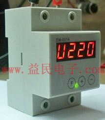 220V过压保护器