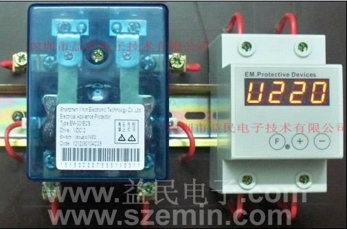 超压 过压 欠压 短路 保护器 配电箱