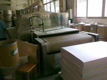 广东纸板微波烘干机