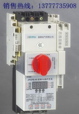 KBO-温州基普电气有限公司