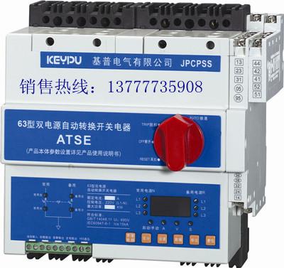 重庆kbo温州基普电气专业生产kbo