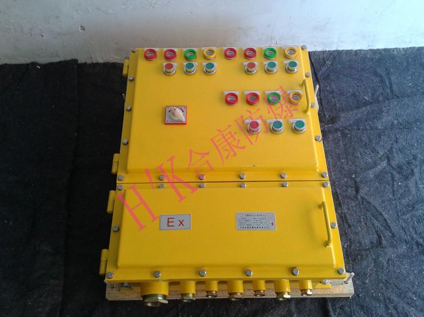 高压防爆柜 高压防爆控制柜