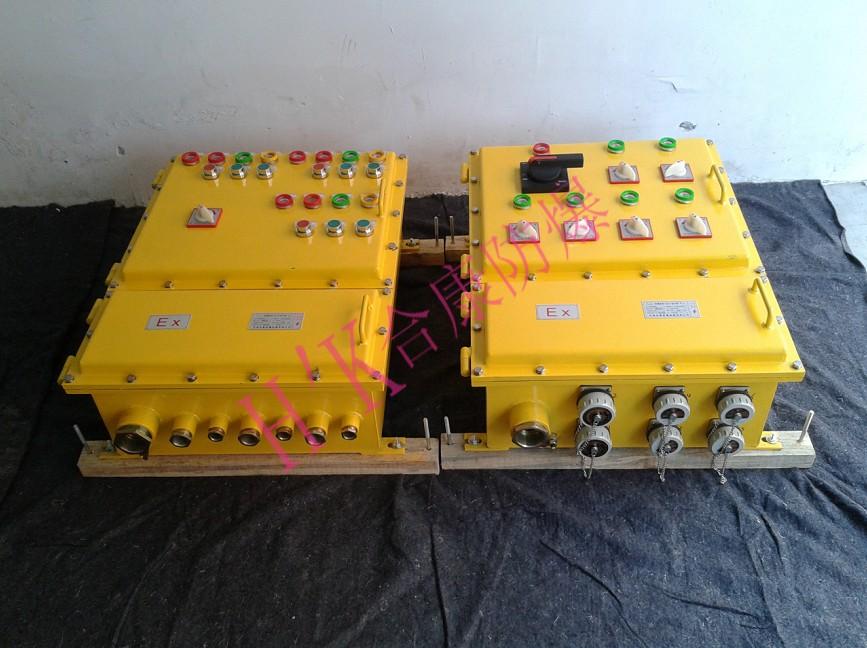 高压防爆电控柜 高压防爆电器