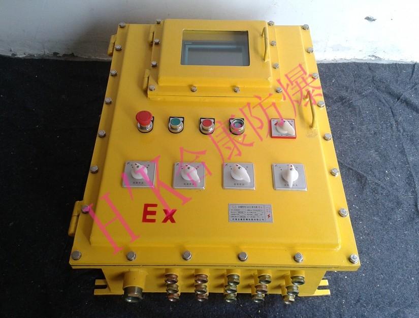 砖台防爆控制箱 井场专用砖台防爆控制箱