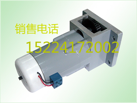 HDZ-23105 HDZ-33105断路器交直流两用电动机
