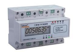 安科瑞DTSF1352-FC导轨式三相电能表
