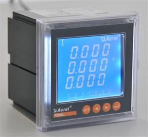 安科瑞PZ96L-E4三相电能监控仪表