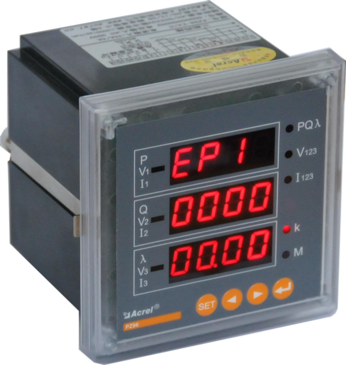 安科瑞PZ96-E4三相电能电力仪表