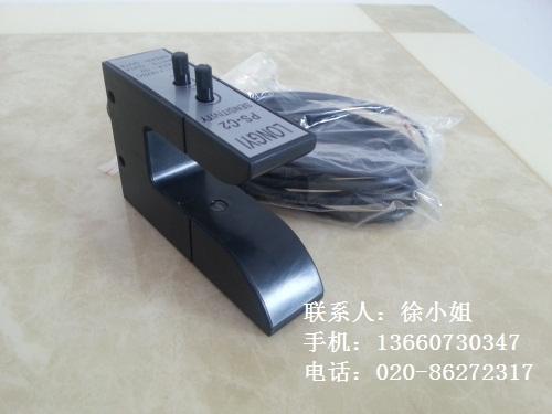 NT|NT6|KT5|PS|KS|NTB|TS|Z3J|系列电眼(标志检测型光电开关)
