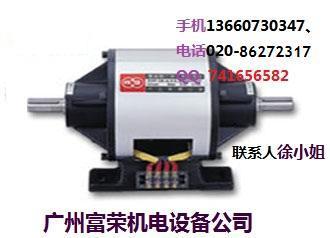 广州富荣定制各类电磁离合器、电磁制动器及配件