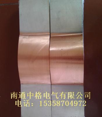 南通銅帶軟連接商
