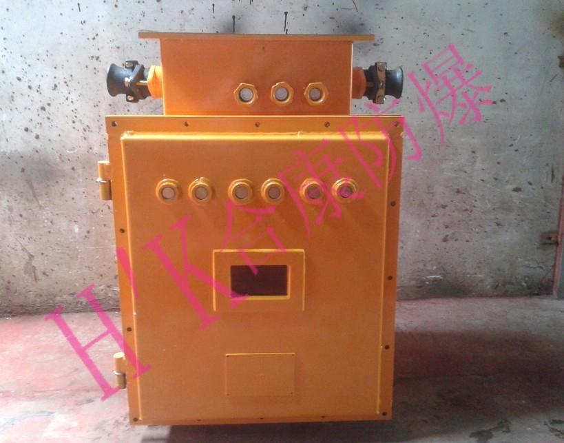 除铁器防爆控制箱|除铁器矿用防爆箱