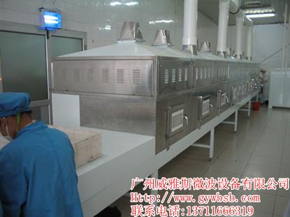 微波素肉烘干设备