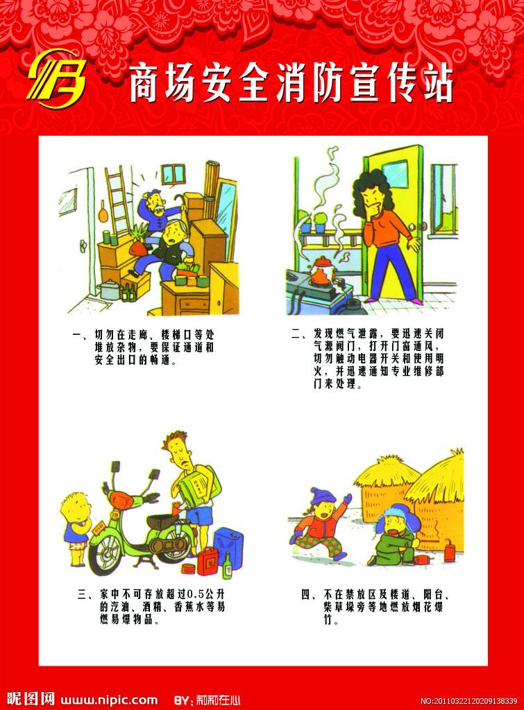 专业消防申报 | 消防备案 | 消防设计 | 消防验收―南山