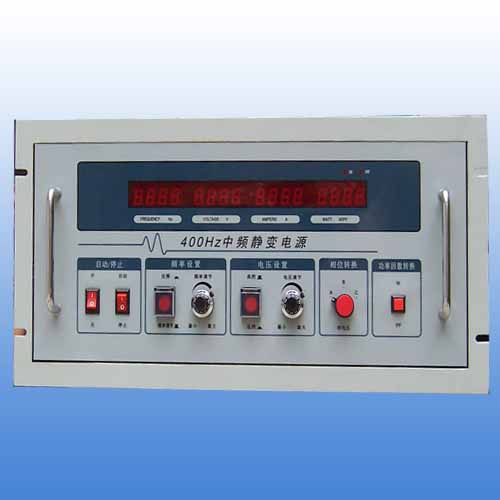 三相3KVA400HZ中频静变电源