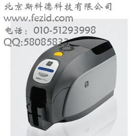 ZXP Series 3证卡打印机