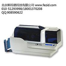 P330i彩色证卡打印机