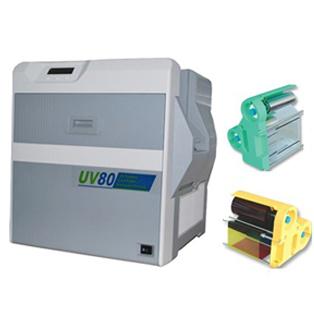 UV80专业证卡打印机