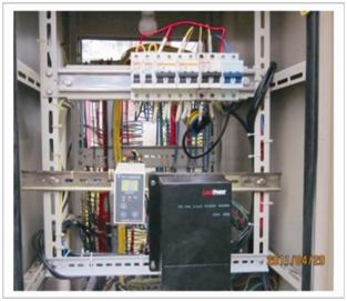 OSA3080斷路器動作特性在線監測--朗德