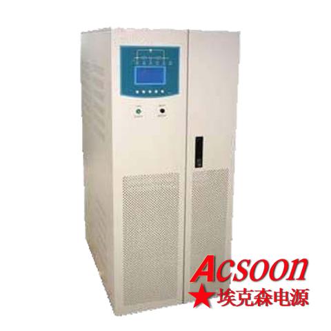 三相115V400HZ中频电源