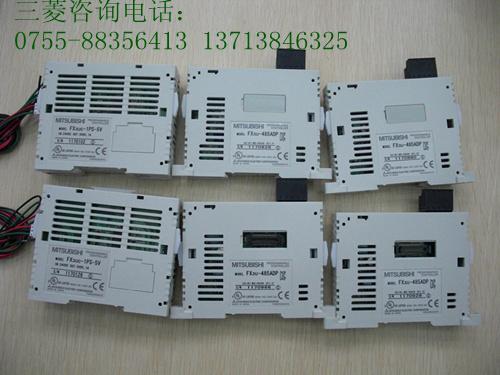 三菱适配器fx3u-485ad