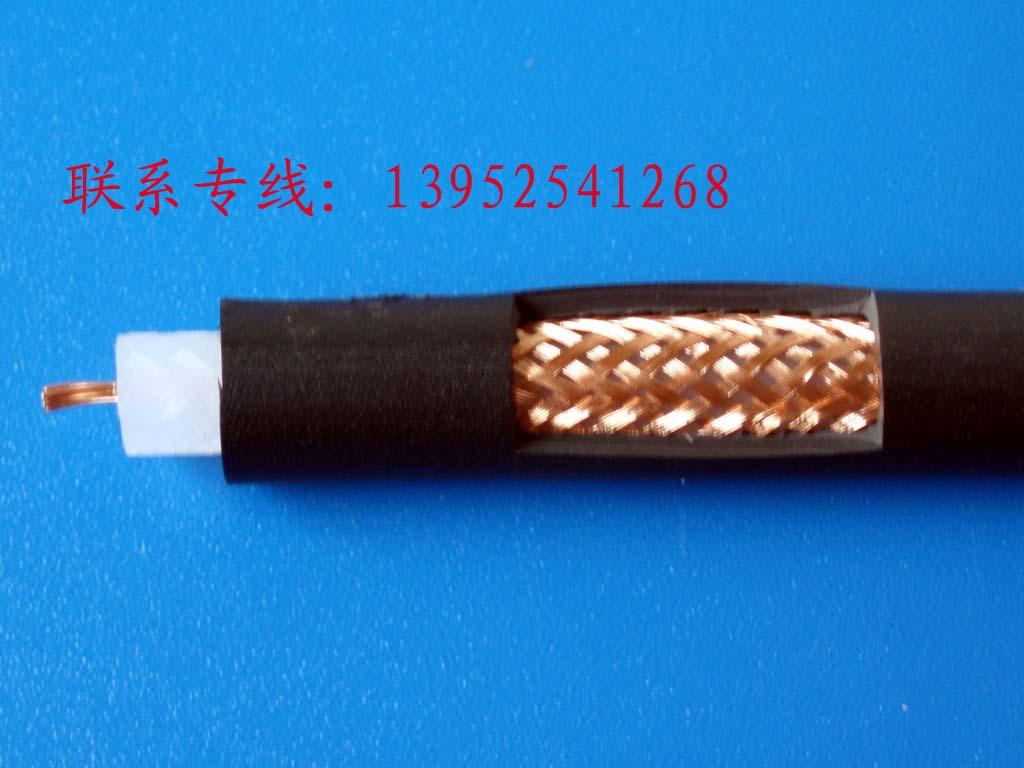 扬州红旗船用电缆CBVR船用综合电缆