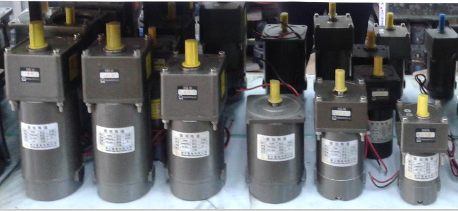 电动机 电动餐台用电机/微型减速电机/减速电机