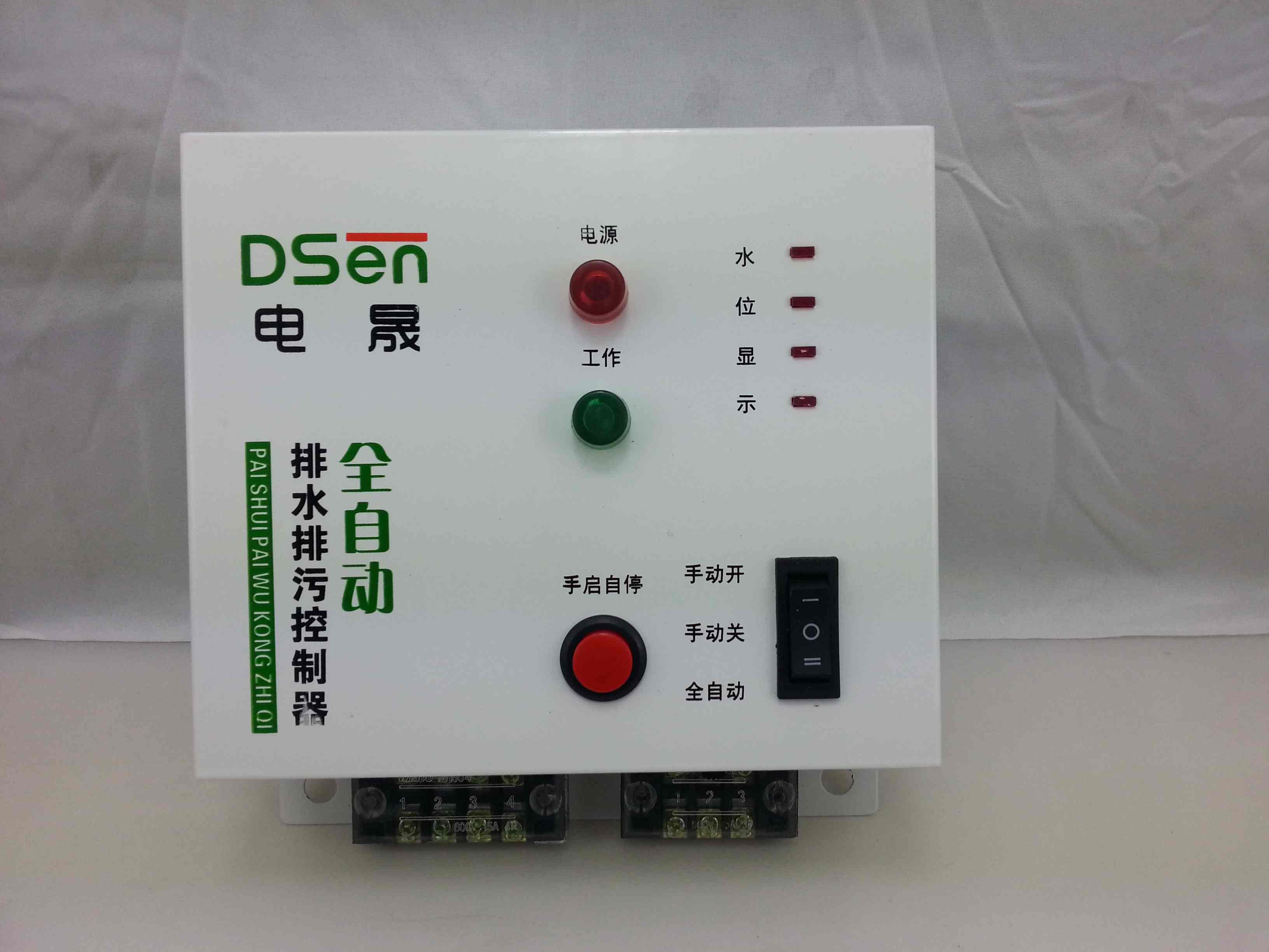 水塔水位控制仪表