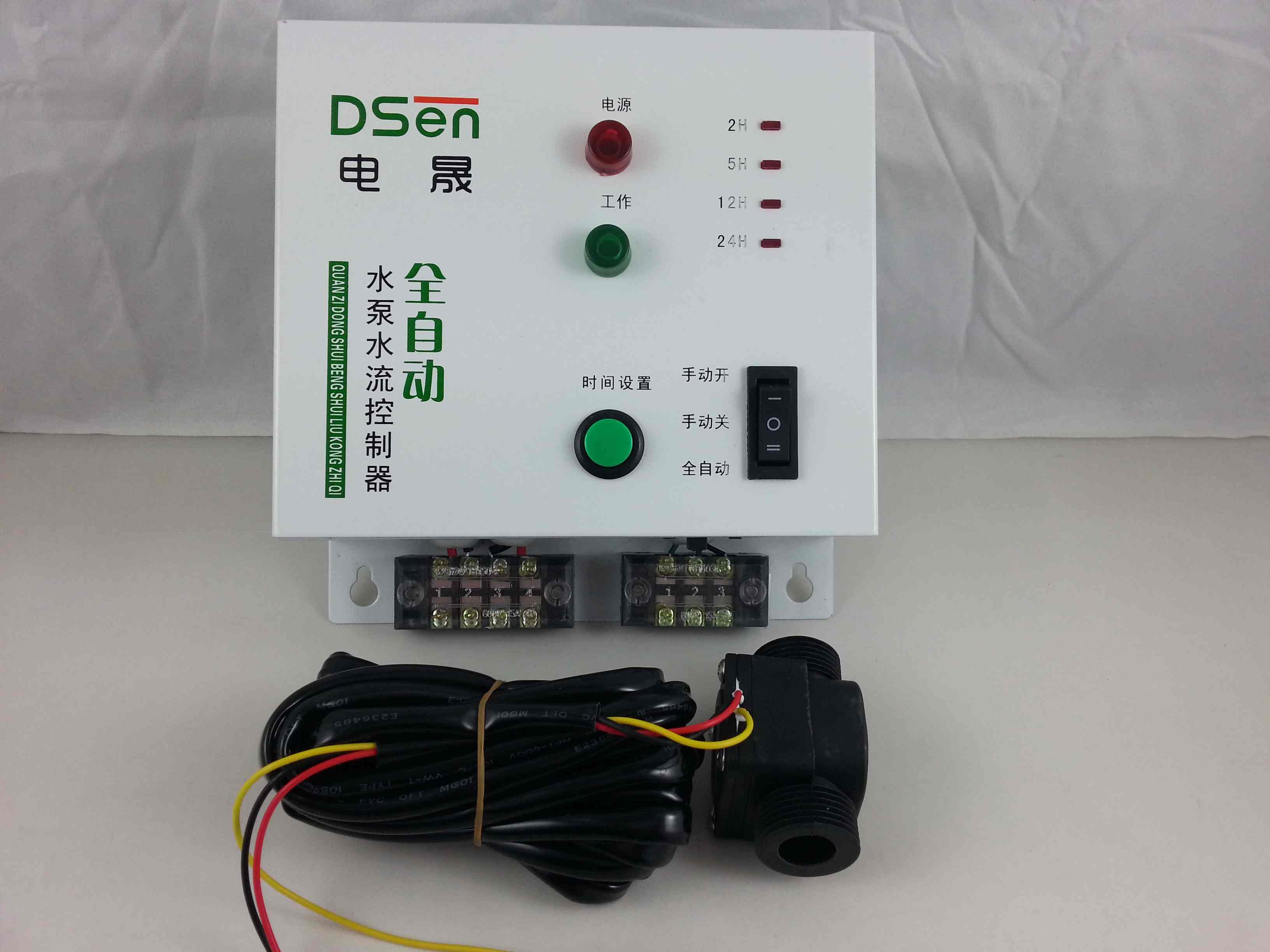 全自动水塔水箱水位控制器