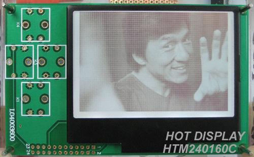 数据采集终端液晶显示屏240160