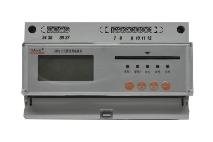 1  概述 终端电能计量表计采用DIN35mm导轨式安装结构、LCD显示,测量电能及其它电参量,可进行时钟、费率时段等参数设置,并具有电能脉冲输出功能;可用RS485通讯接口与上位机实现数据交换。 该电能表具有体积小巧、精度高、可靠性好、安装方便等优点,性能指标符合国标GB/T 17215-2002、GB/T 17883-1999和电力行业标准DL/T614-2007对电能表的各项技术要求,适用于政府机关和大型公建中对电能的分项计量,也可用于企事业单位作电能管理考核。 2  适用环境 正常工作温度:-10