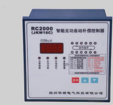 jkwf智能无功自动补偿控制器