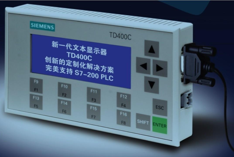 广州自动化公司西门子触摸屏TD400C文本显示器