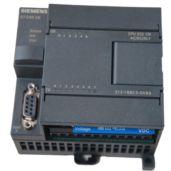 广东自动化公司西门子s7-200 CPU222继电器
