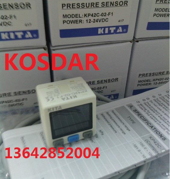 KP42C-02-F1压力传感器