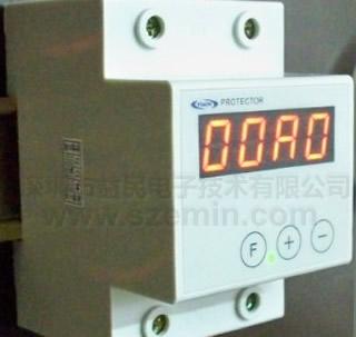 益民EM-001AL过流自动重合闸保护器