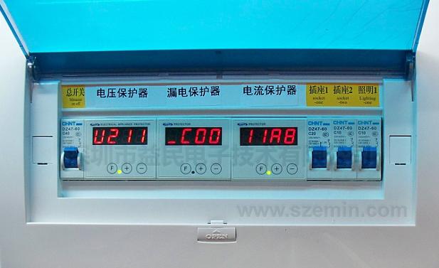 益民EM-001ATXX新型智能配电箱